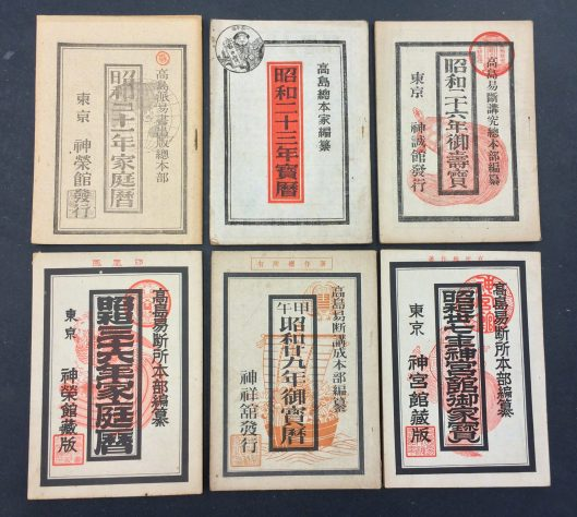 Six postwar lucky almanac titles published from 1946 through 1962. Five different publishers are represented.