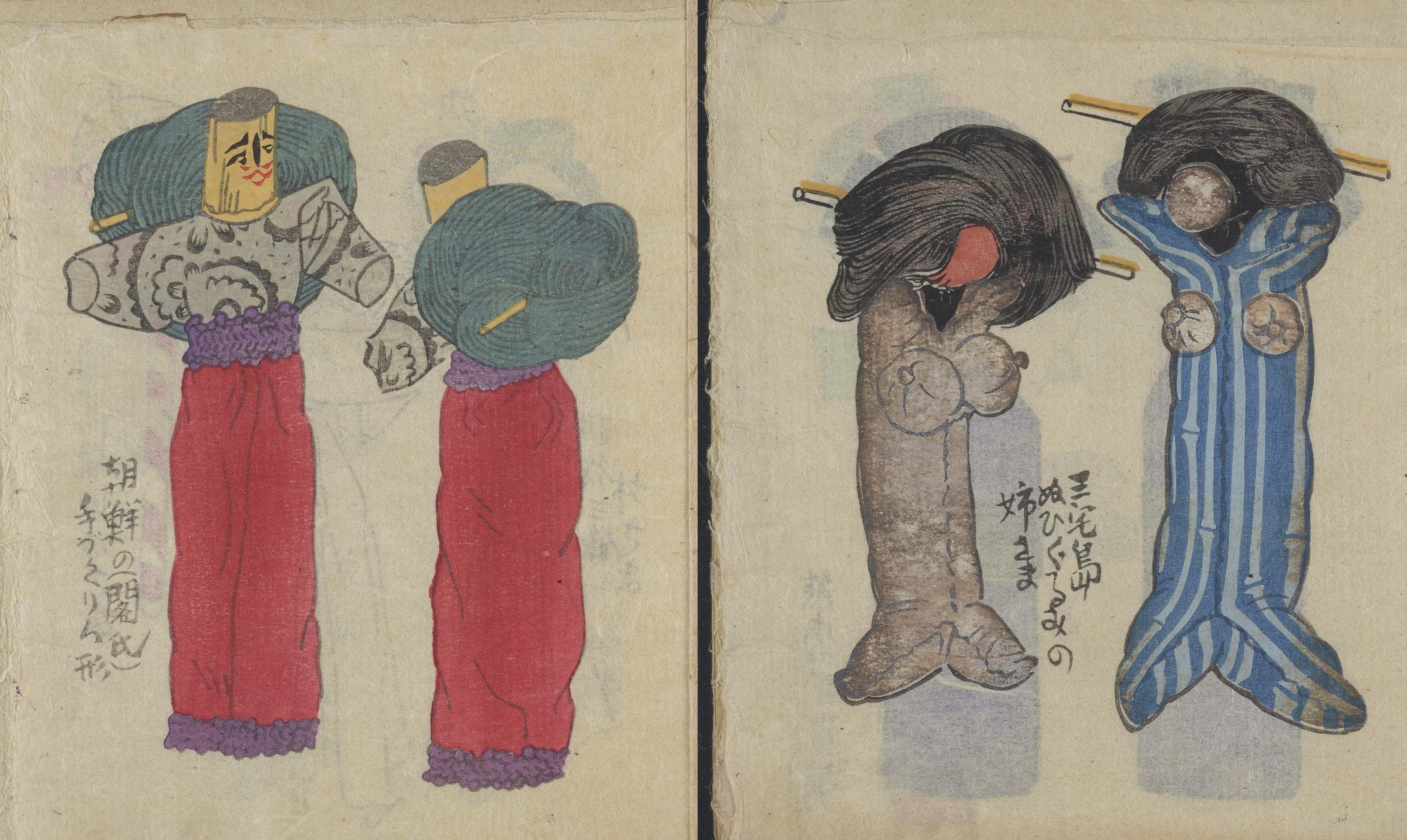 "Illustrations of folk dolls from Korekushon (1937)'s ""paid edition"". Right: Stuffed"