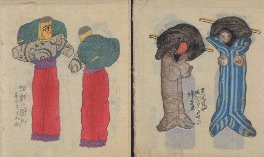 "Illustrations of folk dolls from Korekushon (1937)'s ""paid edition"". Right: Stuffed"