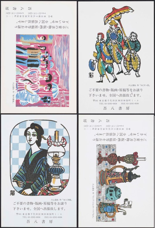 Korekushon1987_postcards
