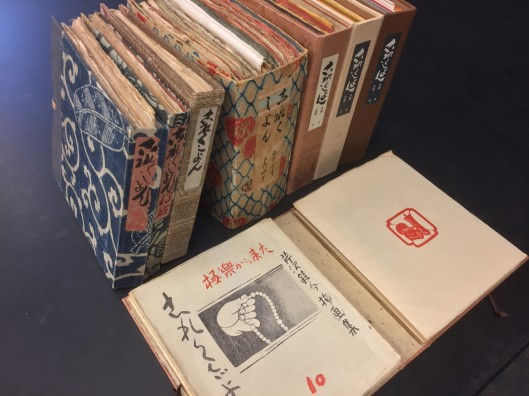 Select issues of the first three runs of Korekushon, housed in official portfolios.
