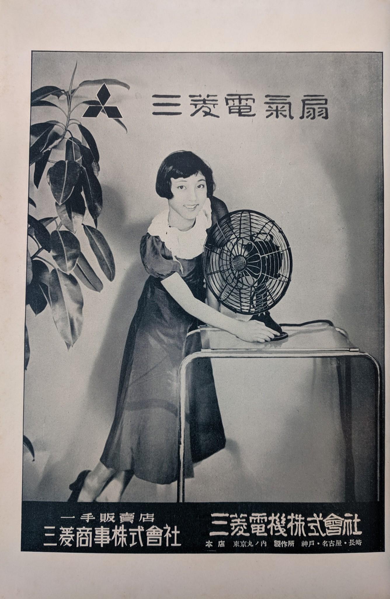 Kaigun Gurafu, September 1937