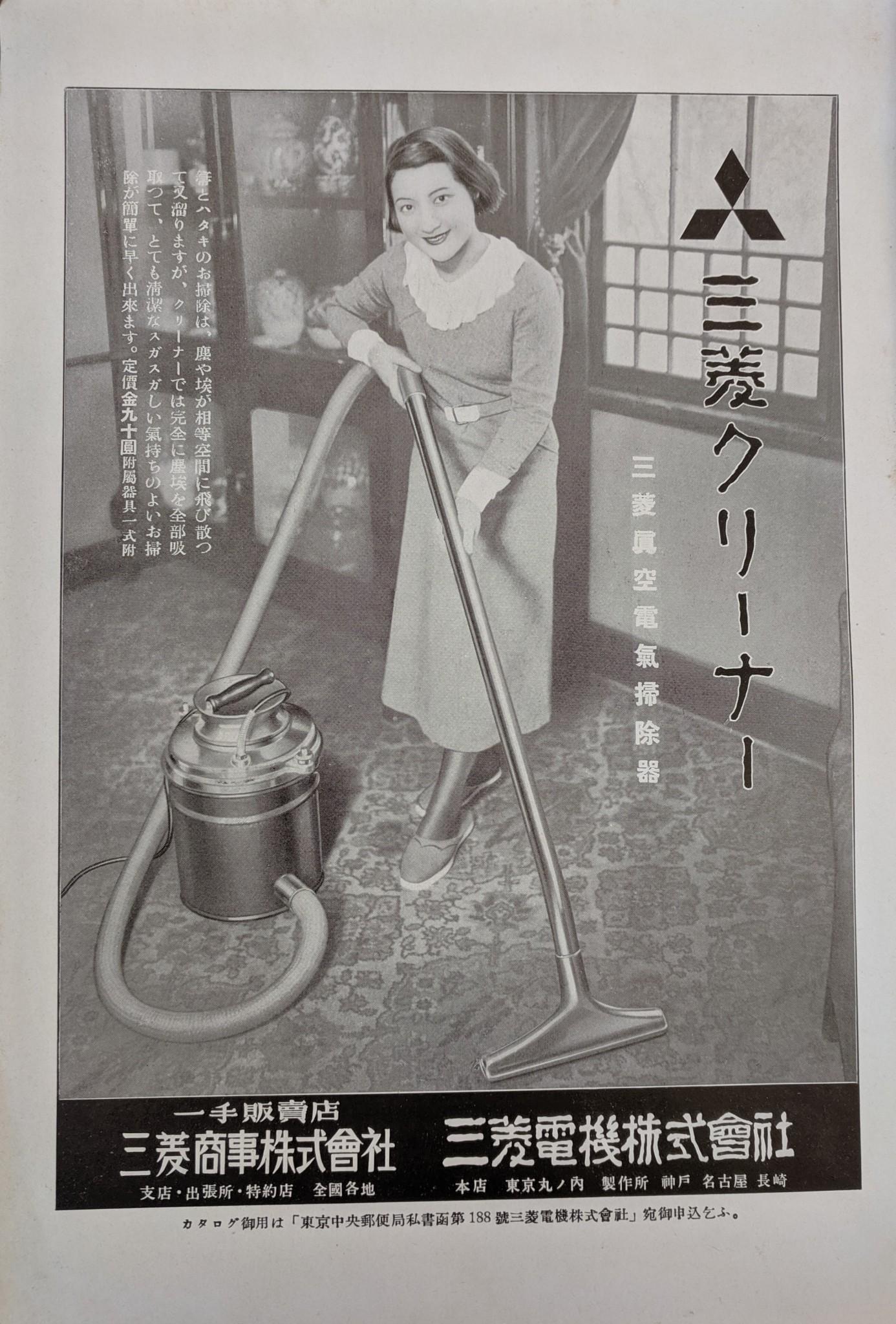 Kaigun Gurafu, March 1936
